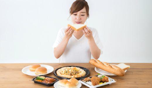 ケトジェニックダイエットで体重が減らない2つの決定的な理由とは?